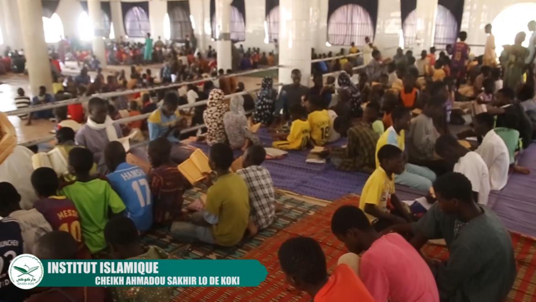 مرحلة تحفيظ القرآن الكريم